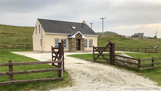 Main image for Cooladerry Cottage - Fanad, Donegal