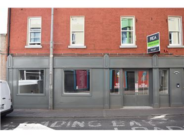 Main image of 21 – 22 Stockwell Street, Drogheda, Louth