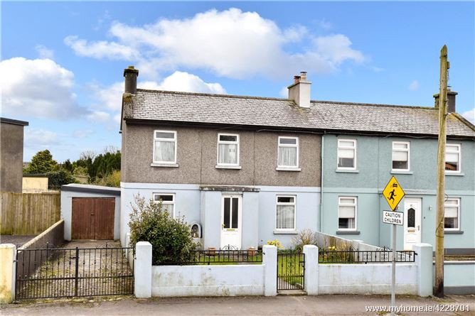 10 Tober Jarlath Road, Tuam, Co. Galway, H54 TW52