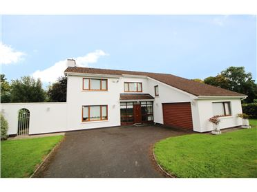 Photo of 16 Richill Woods, Lisnagry, Limerick