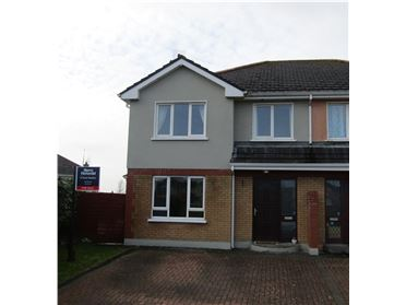 Photo of 42 Danesfort Drive, Loughrea, Co. Galway