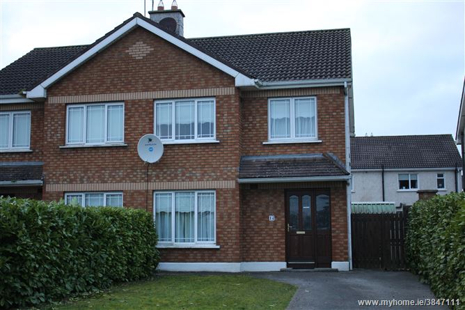 Photo of 14 Harbour Walk, Tullamore, Offaly