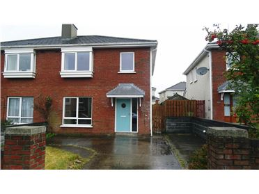 Main image of 83 The Green, Beaumont Woods, Beaumont, Dublin 9