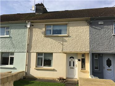 Photo of 27 Ard Mhuire, Thurles, Tipperary