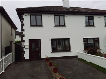 11, ROSELYN GARDENS, Renmore, Galway City
