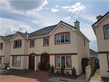 Photo of 24 Woodview Park, Kileen, Tralee, Kerry
