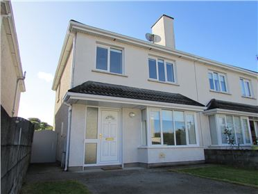 Photo of 24 Castlewood, Little Island, Cork