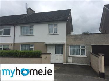 Photo of Avonmore Road, Raheen, Co. Limerick