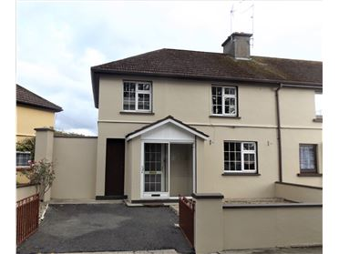 Main image of 6 Lacey Avenue, Church Avenue, Templemore, Tipperary