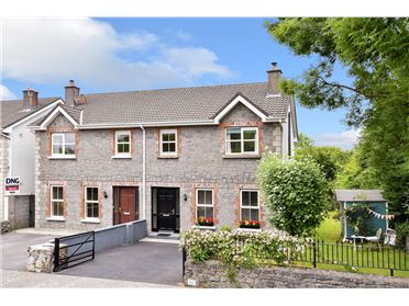 Photo of 20 Carrowmanagh Park, Oughterard, Galway