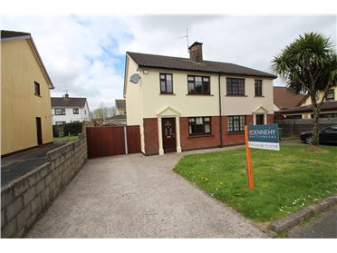 Photo of 18A The Cresent, Owenabue Heights, Carrigaline, Cork