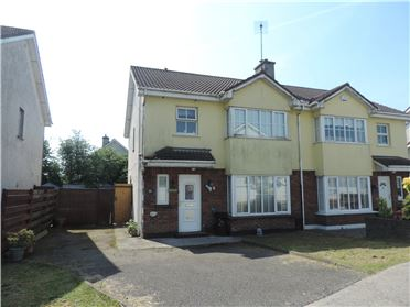 Main image of 28 Stephens Court, New Ross, Co. Wexford, Y34 YW29