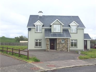 Photo of No. 8 Duncarbry Heights, Tullaghan, Leitrim