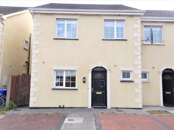 Main image for 43 Ayrhill Court, Roscrea, Co. Tipperary