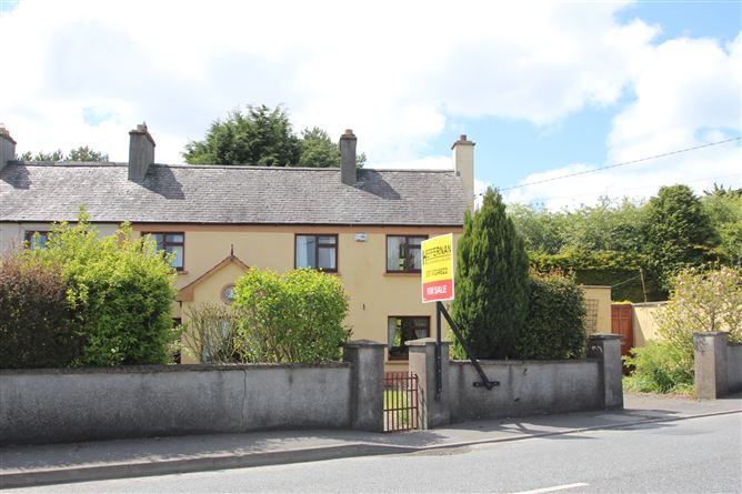 Main image for Clara Road, Tullamore, Offaly