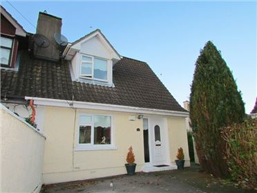 Photo of 16 Killeens Green, Farranree, City Centre Nth,   Cork City