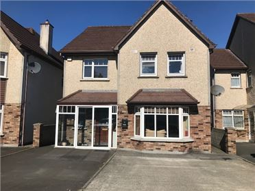 Photo of 2 Bruach Tailte, Nenagh, Tipperary