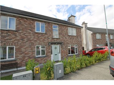 Photo of 56 Chapelfield, Urlingford, Kilkenny