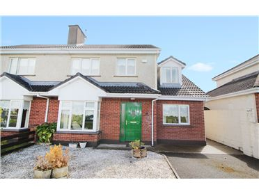 Photo of 35 Glencree, Newport, Tipperary