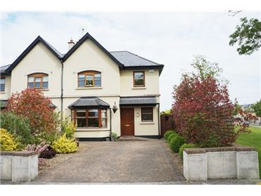 Main image of 17 The Court, Walshestown Park, Newbridge, Kildare