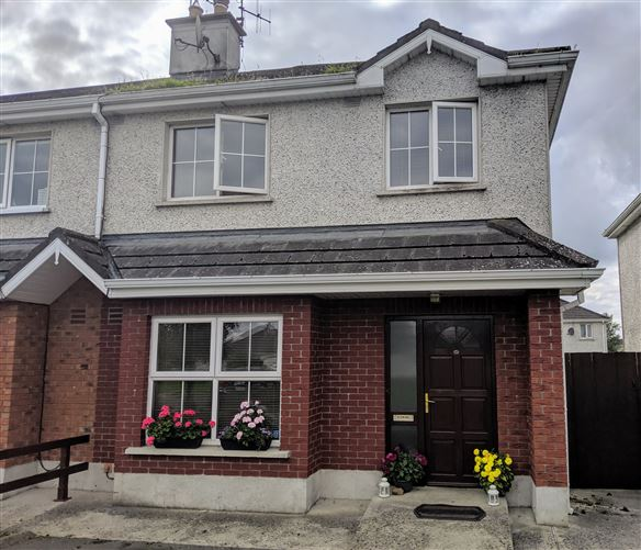 Main image for 47 Carrig Rua, Nenagh, Tipperary