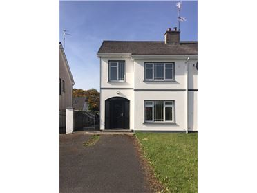 Photo of 8 Coill Abhainn , Swinford, Mayo
