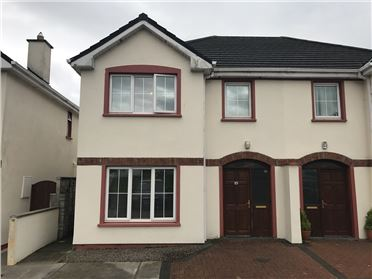 Photo of 25 Woodview Park, Tralee, Kerry