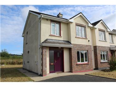 Main image of 16 Curlew View, Boyle, Roscommon
