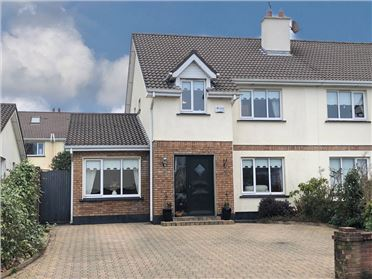 Photo of 58 Carrigeen, Western Distributor Rd, Knocknacarra, Galway