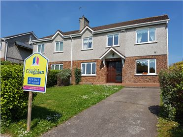 Photo of 4 Crestfield Green, Crestfield, Glanmire, Cork