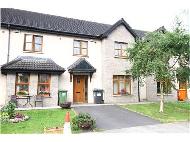 Main image of 11 Park Square, Coulter Place, Dundalk, Co. Louth