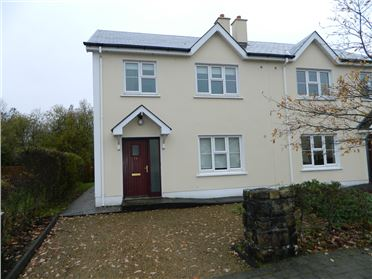 Main image of 11 Lakeview, Keshcarrigan, Leitrim
