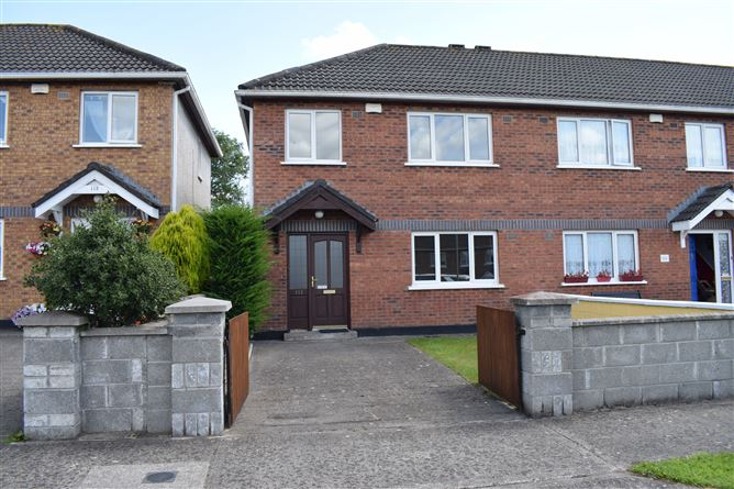 112 The Laurels, Tullow Road, Carlow Town, Carlow