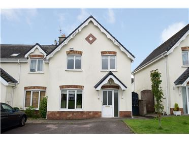 Photo of 112 An Caislean Way, Ballincollig, Co. Cork, P31 VW40