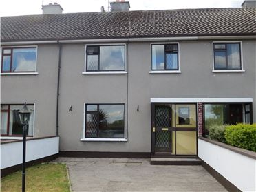 Photo of 23 Marian Park, Portumna, Co. Galway, H53TY80