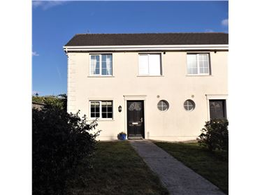 Main image of 4 Ayrhill Court, Roscrea, Tipperary