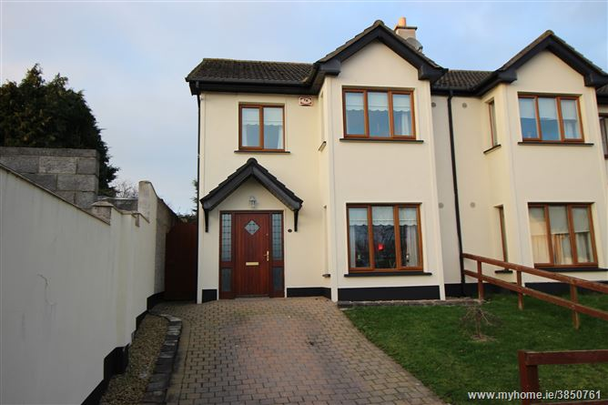 Photo of 14 Cois Caislean Drive, Delvin, Westmeath