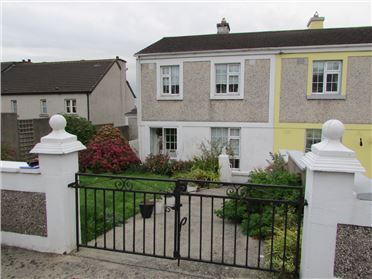 Photo of No. 39 Belmont Heights, Ferrybank, Waterford