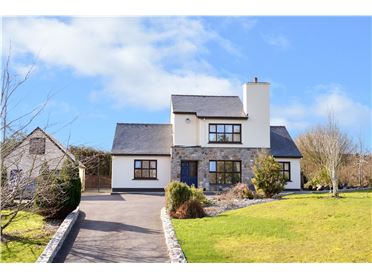 Photo of Upper Uggoole, Moycullen, Co Galway, H91 AVC5