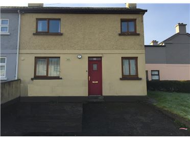 Photo of 17 Saint Anthonys Terrace, Bohermore, Galway City, Galway