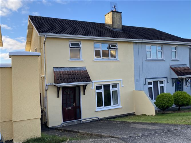 Main image for 8 Hillview Close, New Ross, Wexford