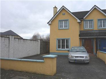 Photo of Barrow Lough, Leighlinbridge, Carlow