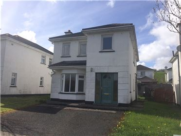 Photo of 15 Scahill Park, Ballinlough, Co. Roscommon