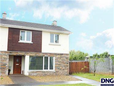 Photo of 5 Aisling, Shanaway Road, Ennis, Clare