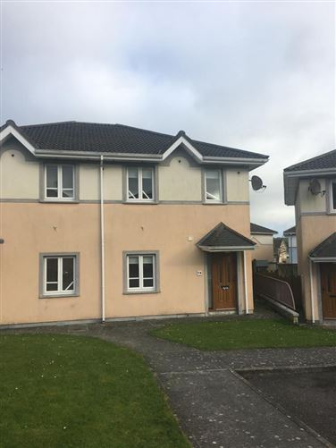Main image for 74 Fairway Heights, Tralee, Co Kerry, Tralee, Kerry