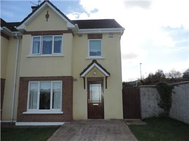 Photo of 12, The Crescent, Dun Eala, Fermoy, Cork