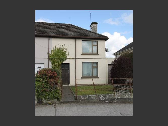 21 Inisfallen Avenue, Thurles, Tipperary