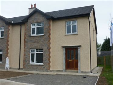Main image of Fully Furnished New B Rated houses The Bracken, Rathina, Newcastle West, Co. Limerick
