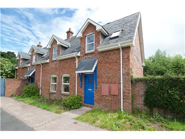 Photo of 9 The Orchards, Inchigaggin Lane, Model Farm Road, Cork, T12 FX7W