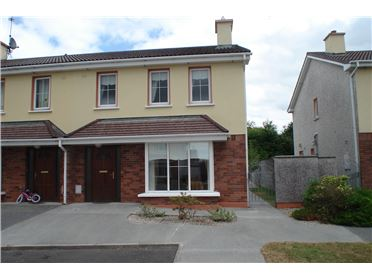 Photo of 63 Dromin Green , Listowel, Kerry